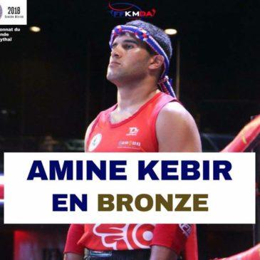 Amine Kebir membre de l'équipe de France de la FFKMda